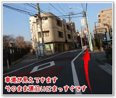 車道がみえてきます。そのまま道沿いにまっすぐです